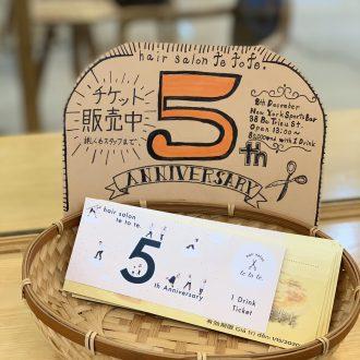 5th Anniversary Ticket