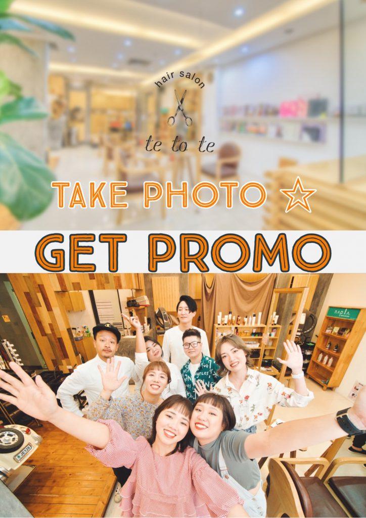 "【take a ""PHOTO"" ★Get ""PROMOS""】"